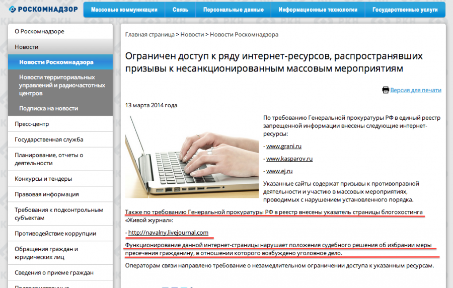 ну привет Screen Shot 2014-03-13 at 21.44.23