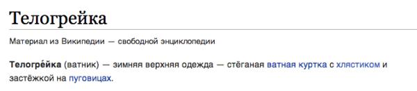 Screen Shot 2014-05-19 at 14.56.02