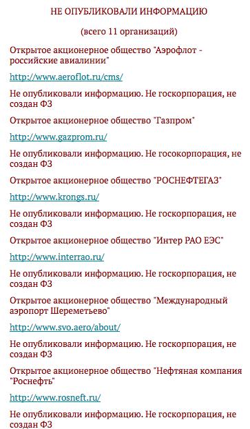 Снимок экрана 2014-06-18 в 13.27.39