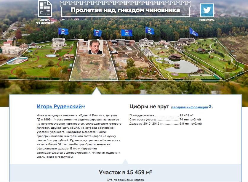 Screen_Shot_2014-06-30_at_12.56.44