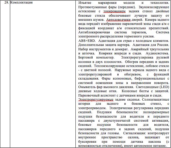 Screen Shot 2013-06-03 at 11.51.27 AM