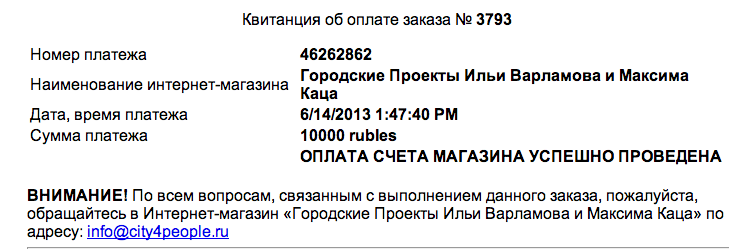 Screen Shot 2013-06-14 at 1.48.01 PM