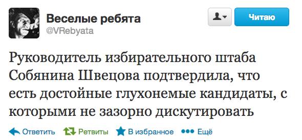http://ic.pics.livejournal.com/navalny/10064515/67958/67958_original.png