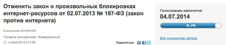 Screen Shot 2013-08-06 at 3.43.17 PM