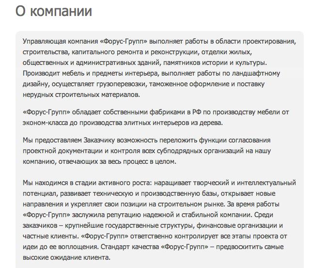 Миллионерская квартира обнаружилась у второй дочки Собянина Screen Shot 2013-08-13 at 12.50.58 PM