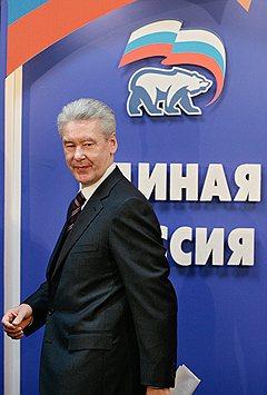 Собянин_ЕР