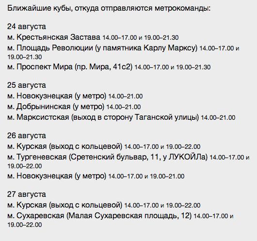 Screen Shot 2013-08-26 at 3.38.37 PM