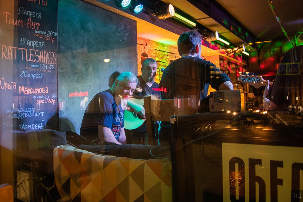 Тайм-Аут — Мотологические вечера в апреле