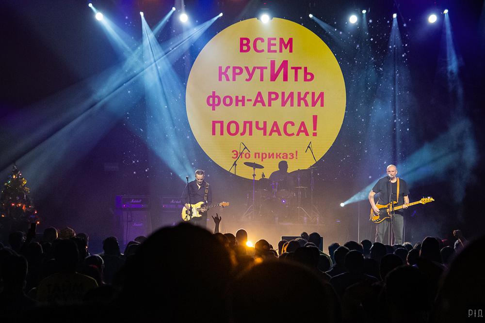 Ансамбль Тайм-Аут — Мотологический Новый год в ДК им. Горбунова, 26.10.2019
