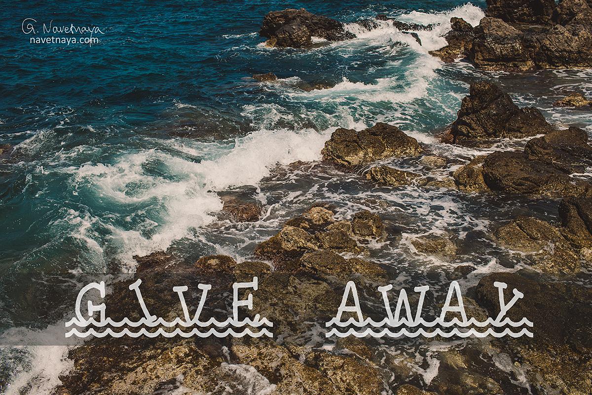 Give  away  конкурс  от  фотографа  Александры  Наветной.  Розыгрыш  призов.  Выиграй  подарки  из  Греции  с  острова  Крит.  Оливковое  масло,  мыло  с  запахом  меда,  кружка  с  рисунком  из  оливок.  Получи  бесплатно.  Халява