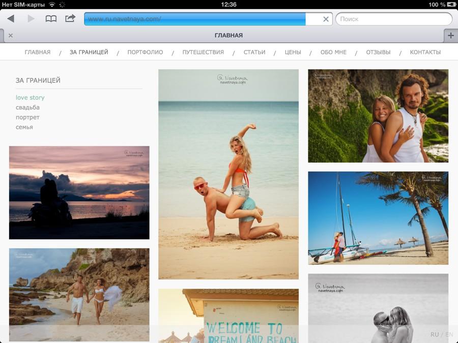 Йе-хууу!!! Новый сайт www.navetnaya.com !!!
