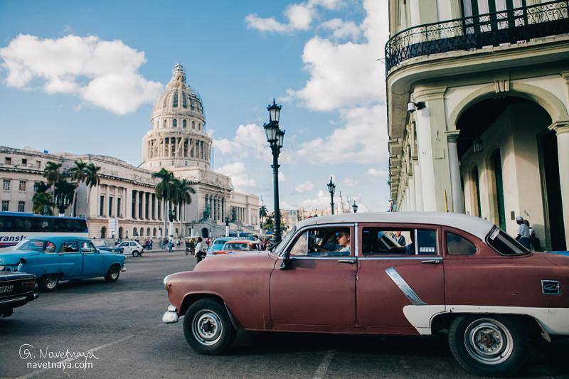 Travel-фотограф Александра Наветная. Куба. Гавана. Капитолий. Фотографии путешествий. Жизнь в путешествии. Старые американские автомобили.