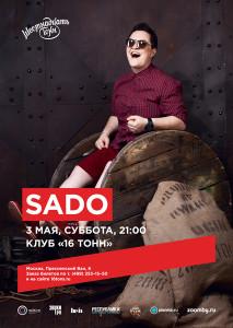 140311-16-3may-sado-600