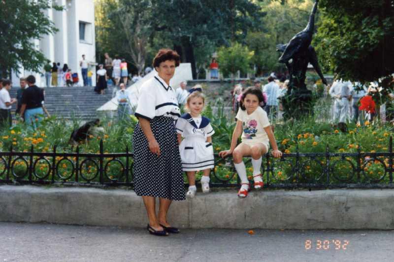 Мамуля, Санька и Катюша, 1992 год, Ростов