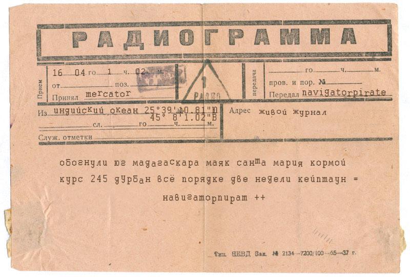 radiogramm