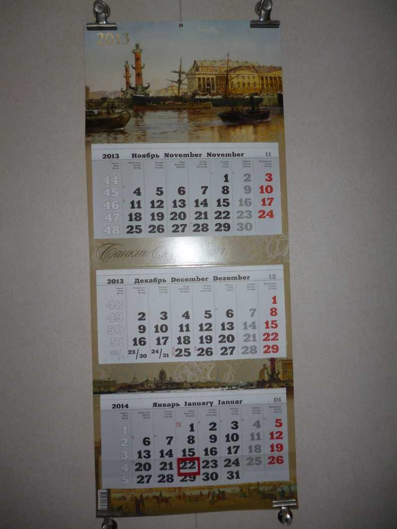 22 ЯНВАРЯ, 2014 г. MV WILLIAM STRAIT, капитан АЛЕКСАНДР НАСОНОВ (94)