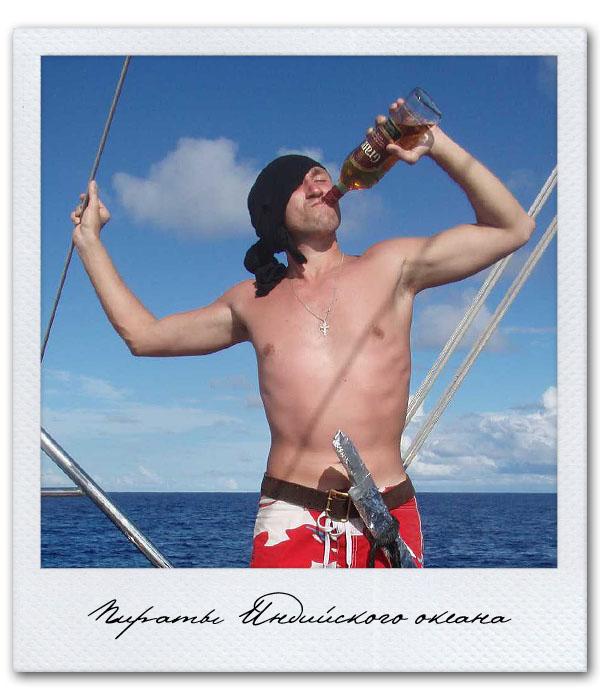 © Sergey Morozov 2010