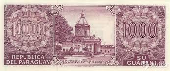 Как называется денежная единица парагвая платина самородок фото