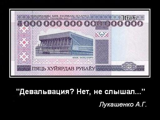 1000000 рублей