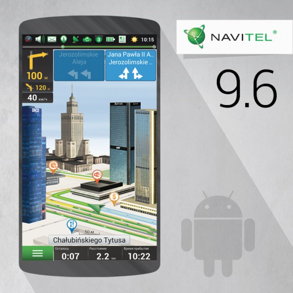 скачать navitel навигатор 9.6 android