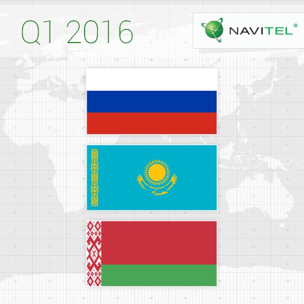 карта беларуси для навител скачать бесплатно 2016 - фото 9