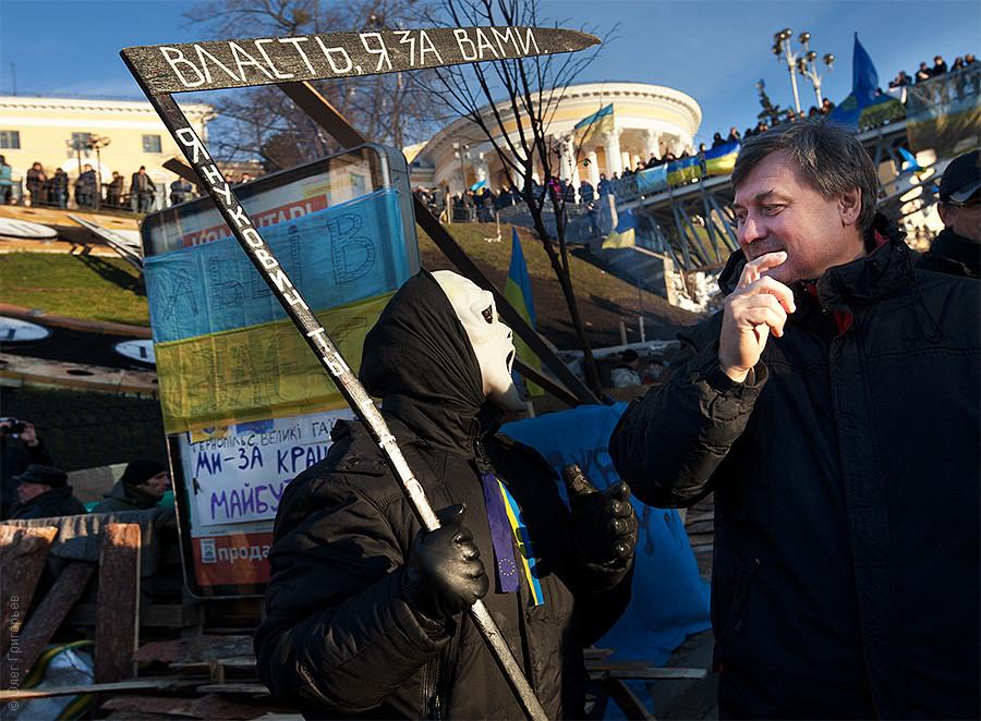 Евромайдан в Украине