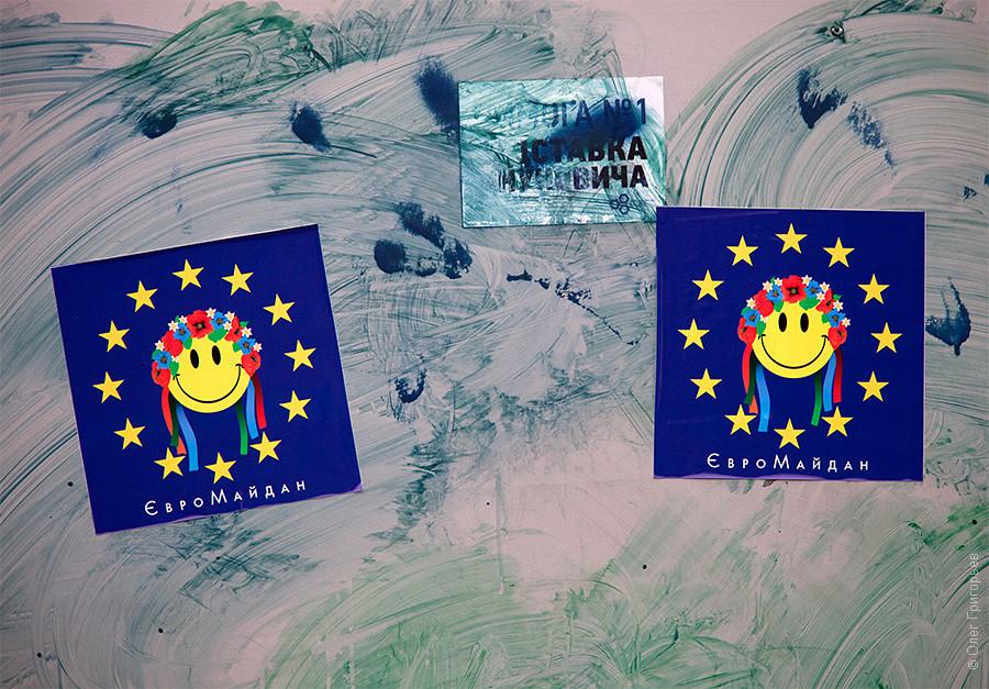 евромайдан наклейка