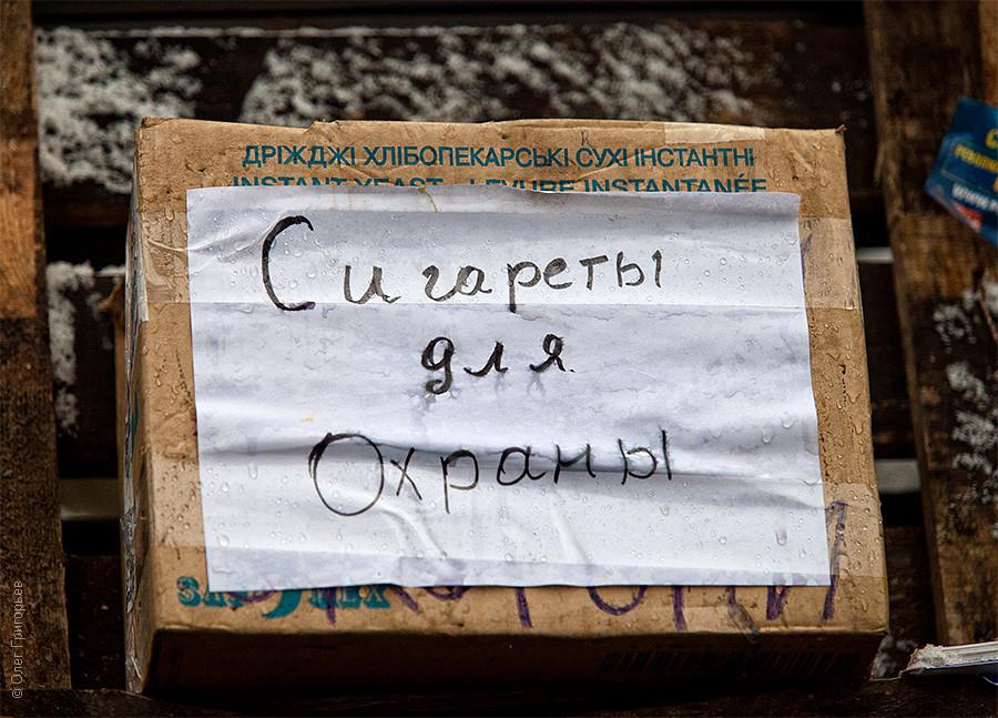 евромайдан украина революция 2013