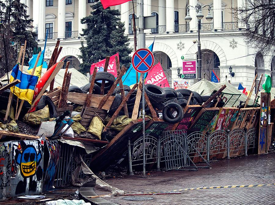 украина революция