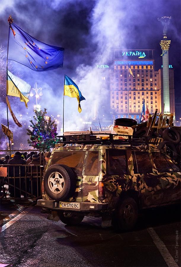 революция 2013