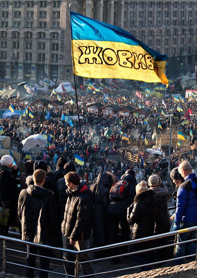 революція на Майдане