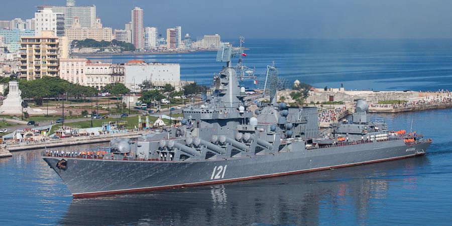 РКР 1164 Москва 2013 (08) 04 (1) Гавана - А. Блинов.jpg
