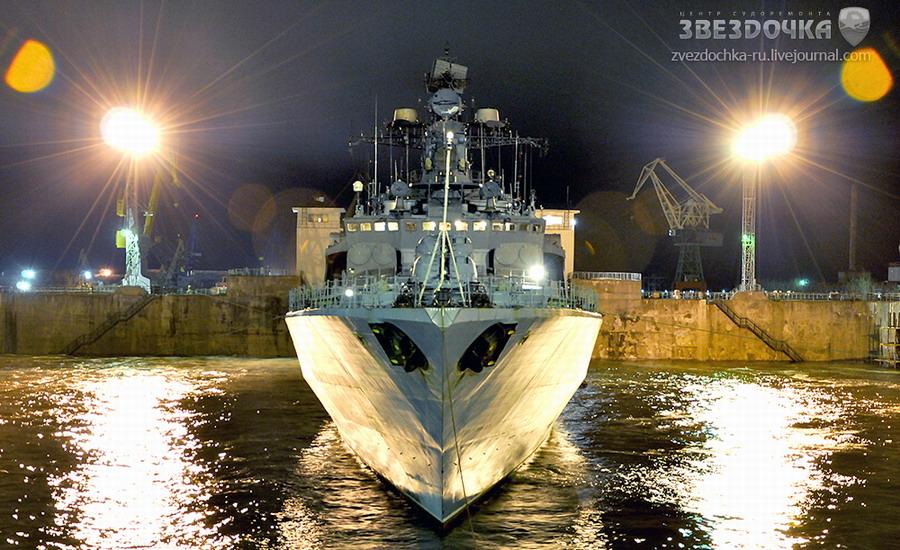 БПК 1155 Адмирал Левченко 2013 (11) 26 (1) Постановка в док - zvezdochka-ru.lj.jpg