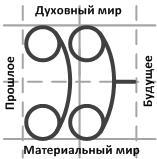 У1.jpg