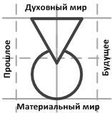 И1.jpg