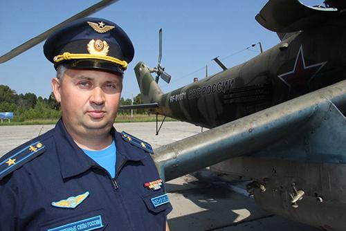 Форма летчика россии фото