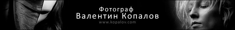 banner780x100_kopalovdotcom