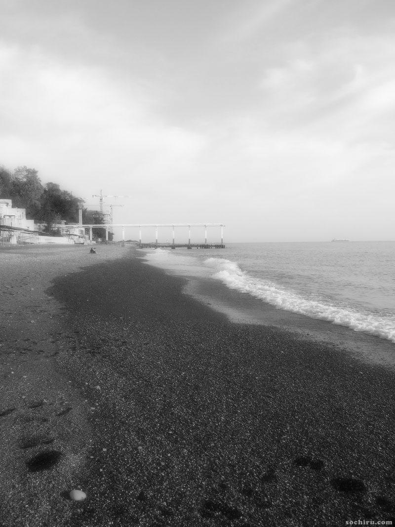 Пляж санатория Юность