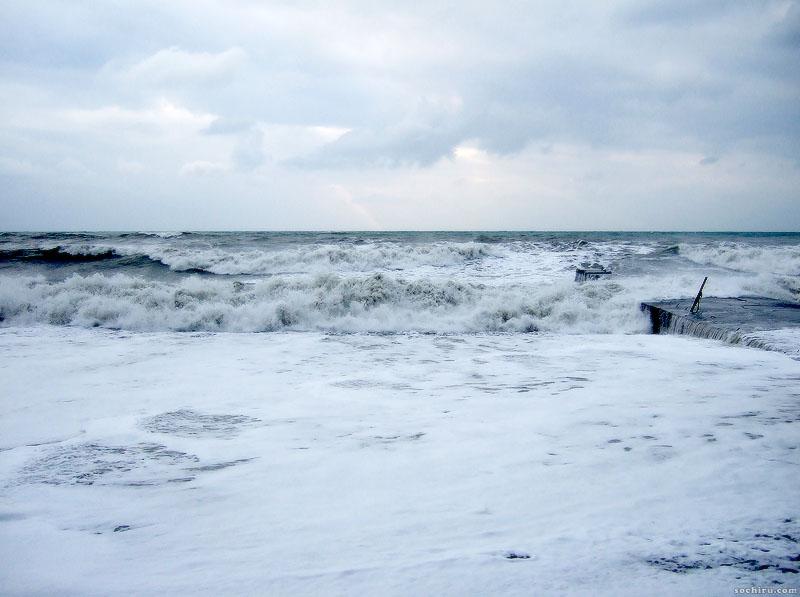 штормовая волна