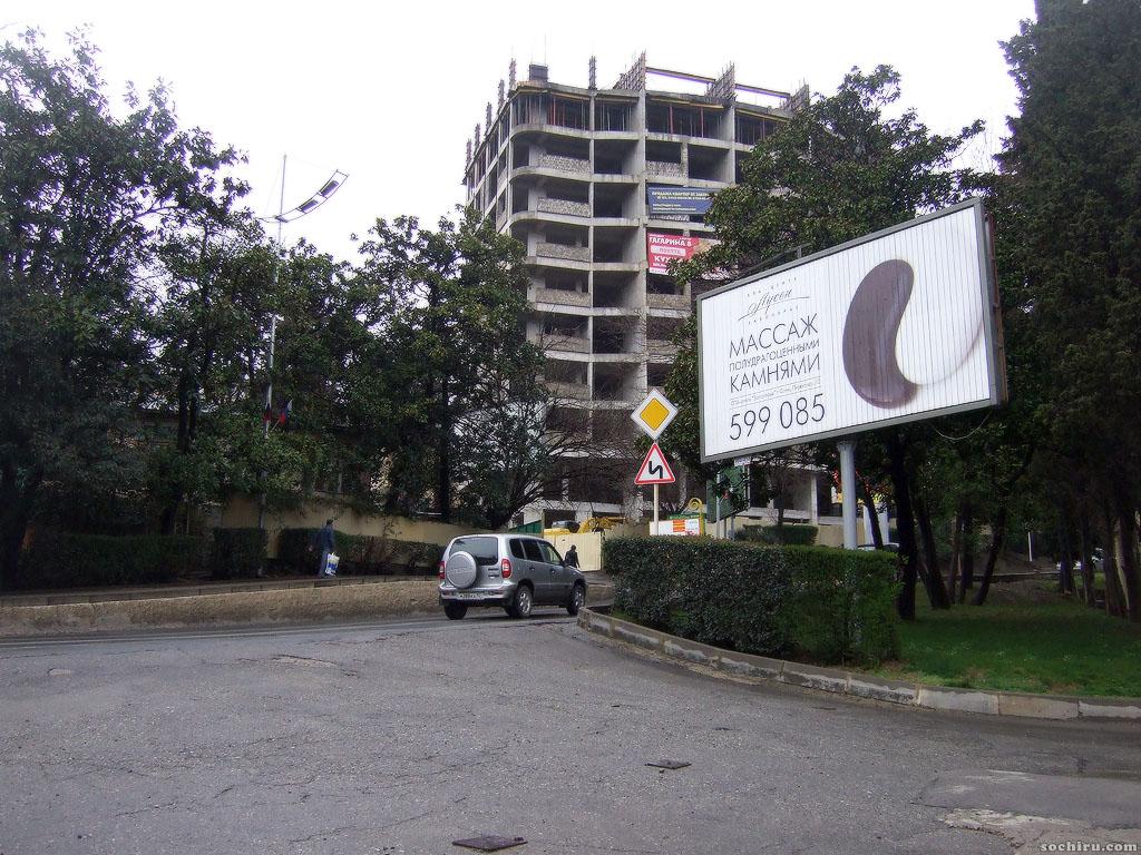 Реклама на улице Виноградной