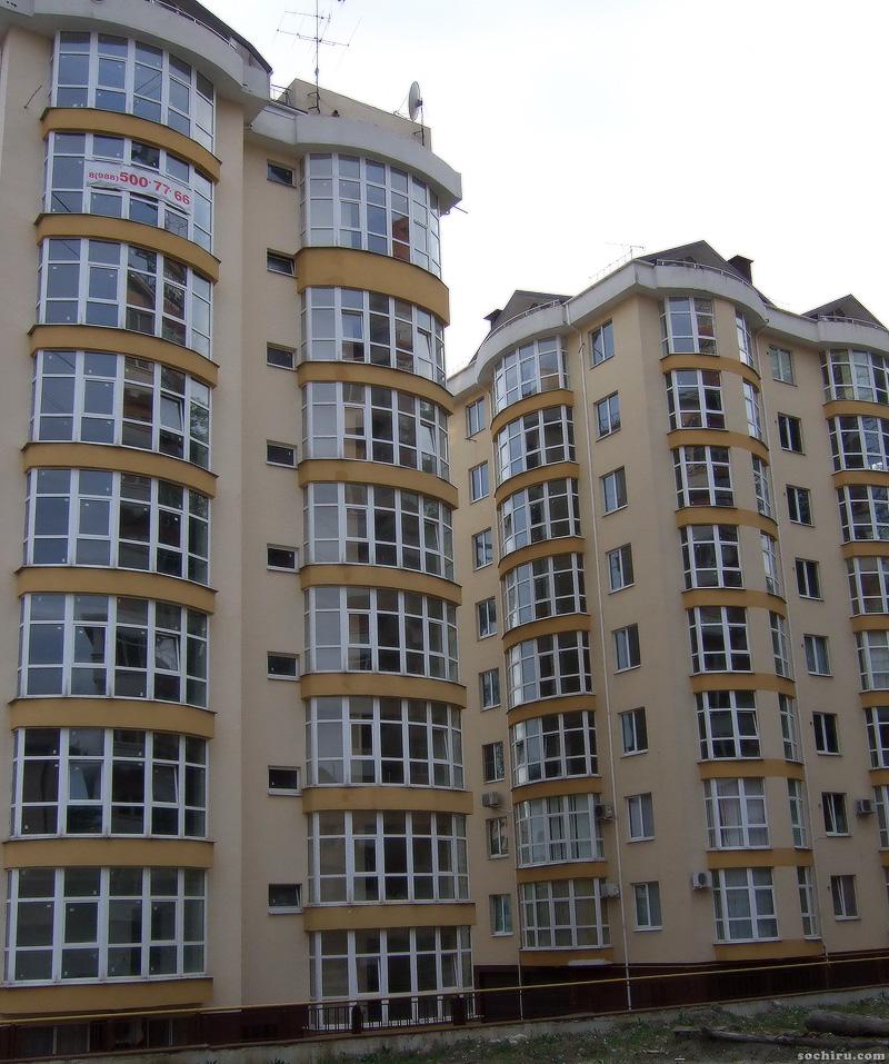 Многоэтажки Сочи