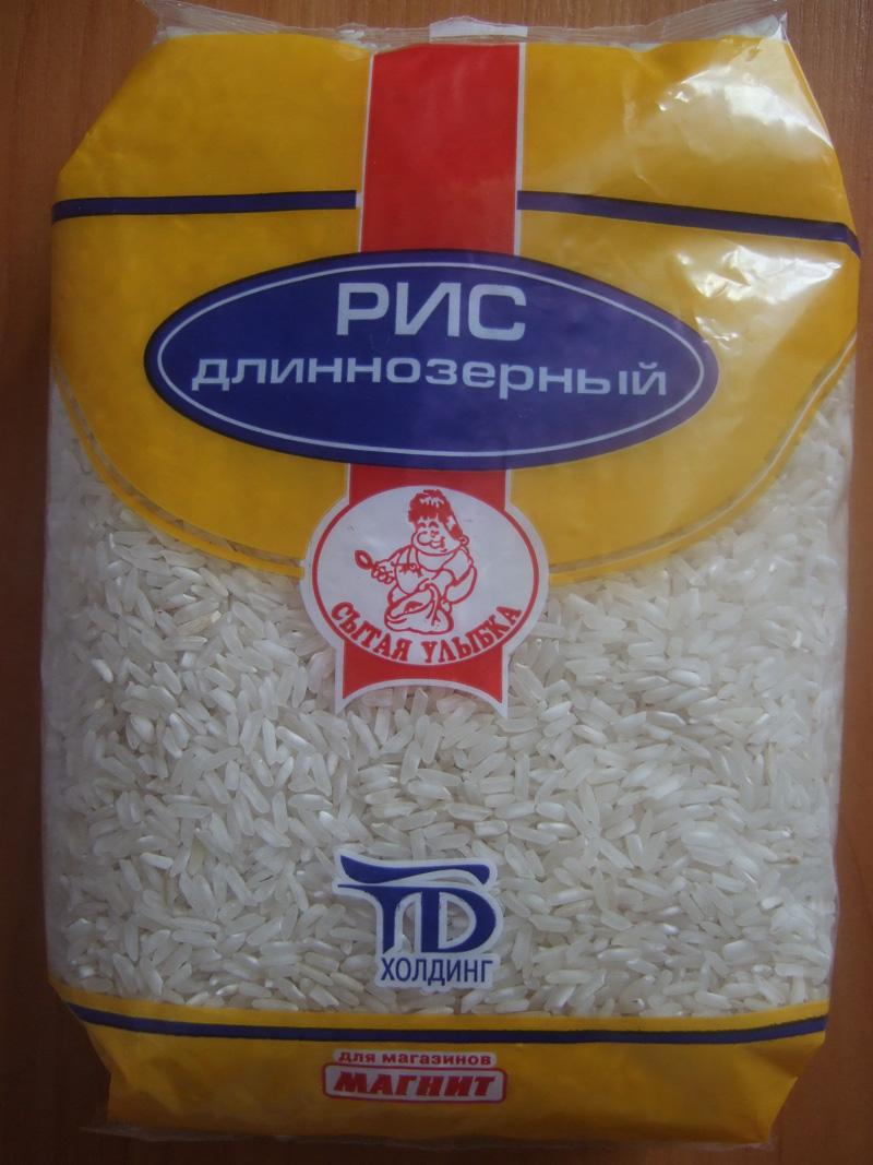 Рис шлифованный длиннозерный из стран Азии
