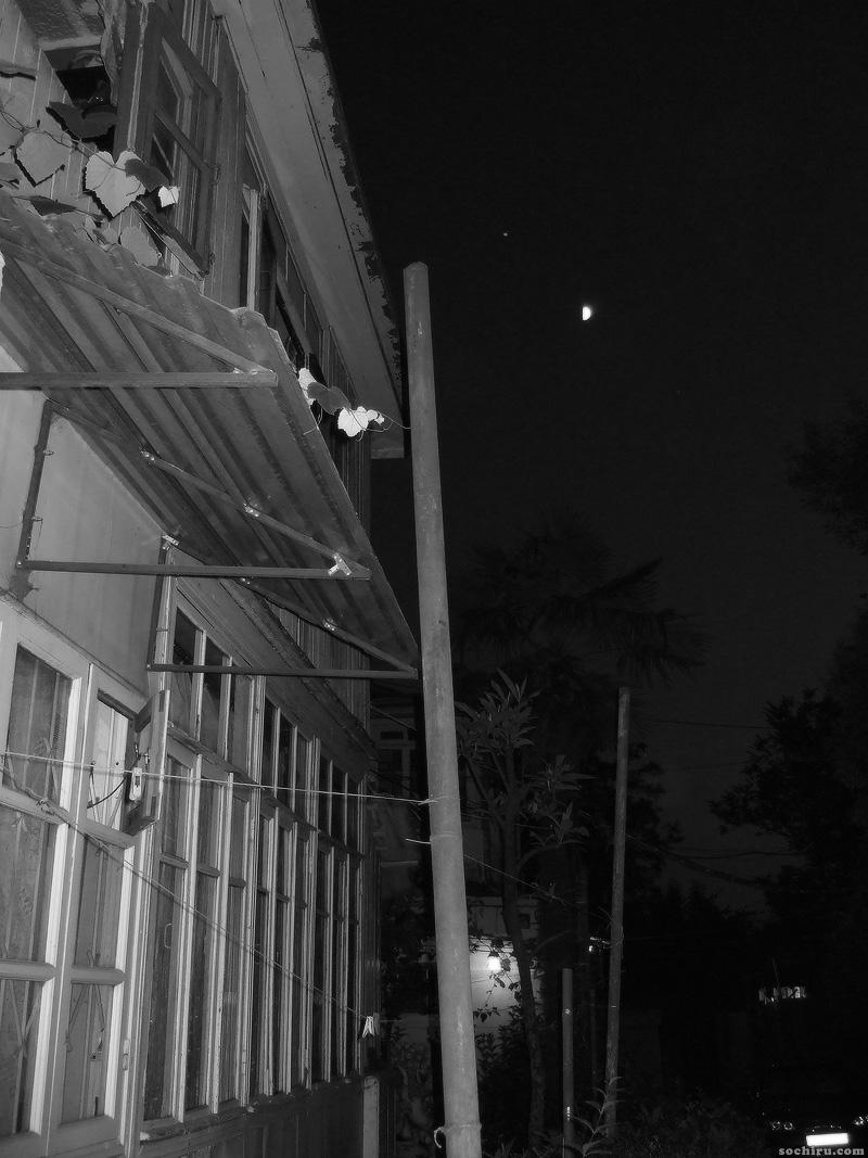 Дом на Виноградной