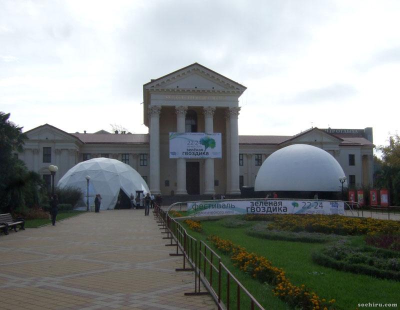 Фестиваль экологического кино в Сочи