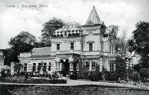 Дача В.А. Хлудова