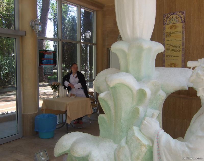 Питьевой бювет в Ривьере