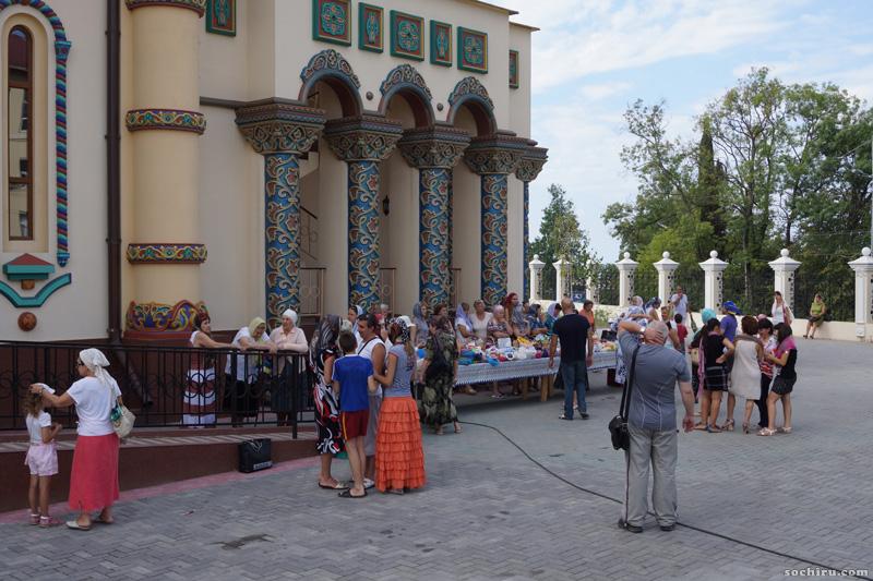 Храм Святого Князя Владимира: Яблочный спас