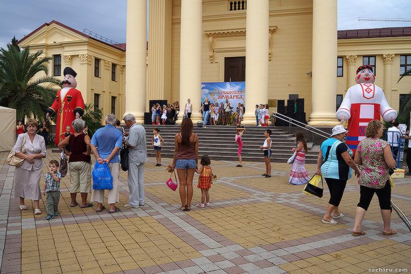 Гулянья у Сочинского художественного музея