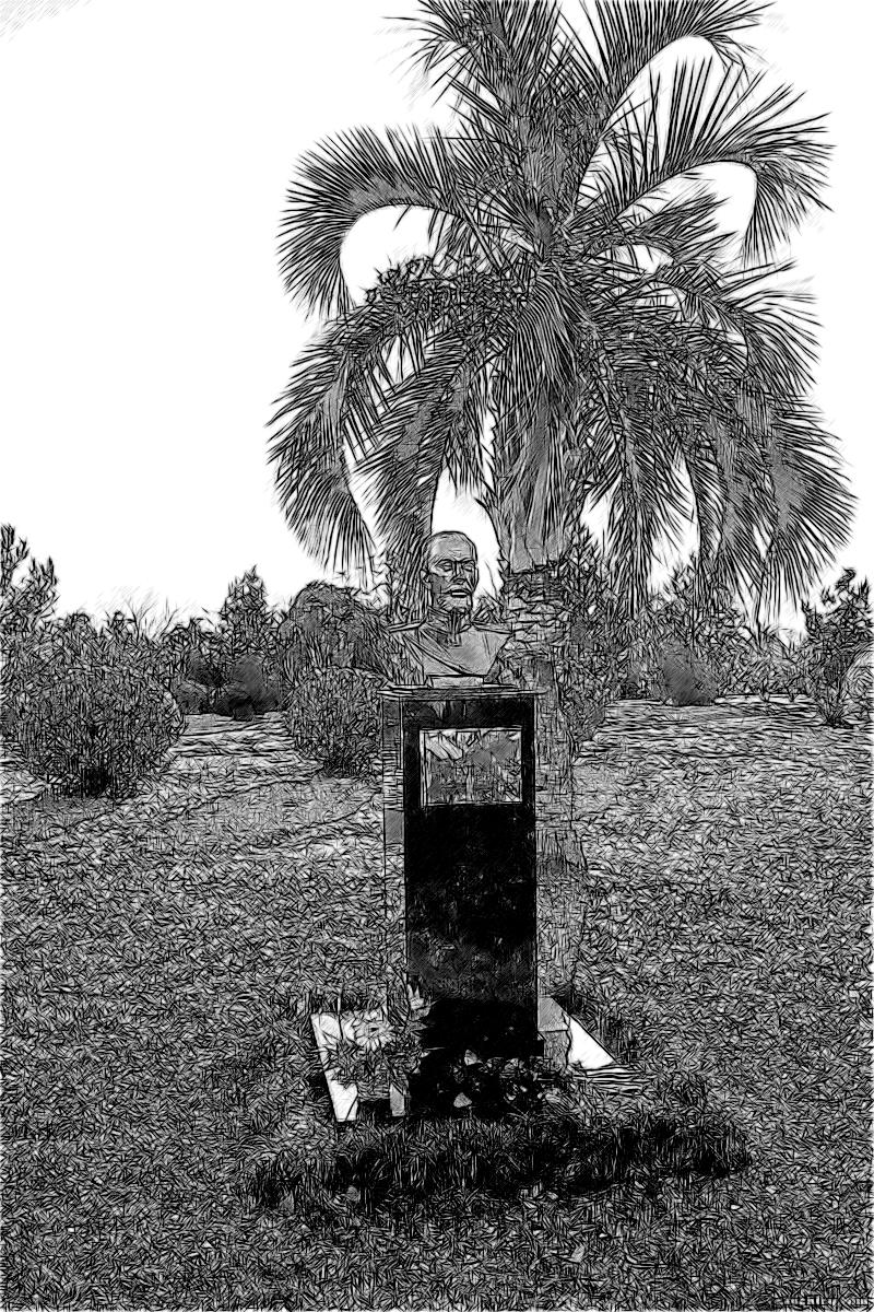 Памятник Драчевскому