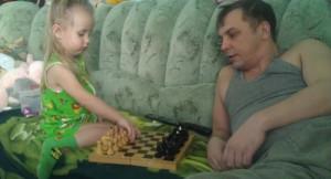 шахматы с ребенком